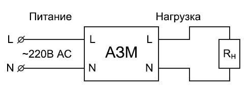 АЗМ LED-63А-220В TDM