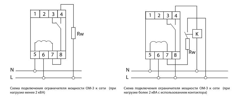 Схемы подключения к сети