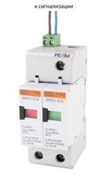 Основание ОПС1 2Р с контактом сигнализации 1НО TDM