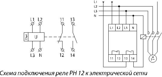 Реле — обозначения напряжения энциклопедия по машиностроению xxl.