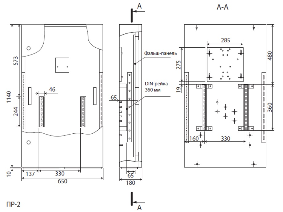 Корпус ПР-3 (1300х650х180) IP31 TDM