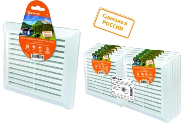 Решетки вентиляционная серии «Комплект»