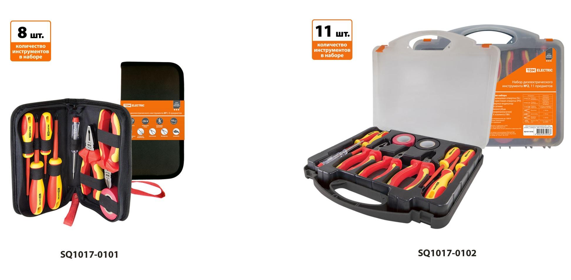 Отвертка TDM-Electric Эксперт электрик SQ1015-0003